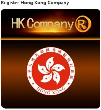 The easiest to survival and development of company in Hong Kong for two reasons
