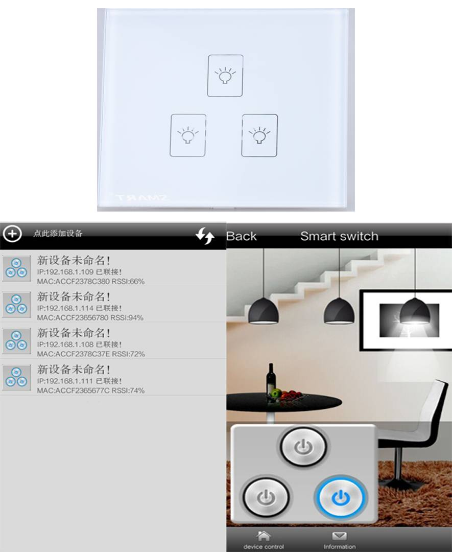 wifi touch swith with mobile APP control