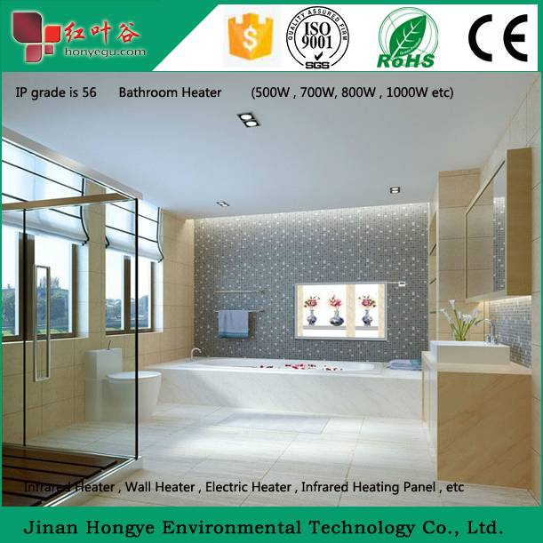 shower electric infrared heater