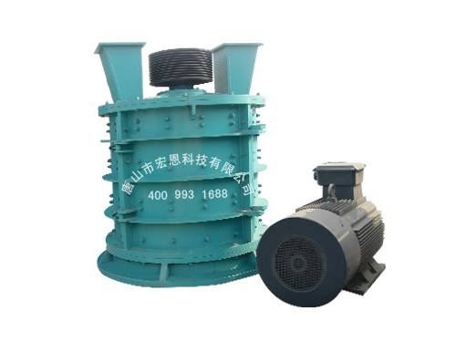 Vertical shaft hammer-type crusher