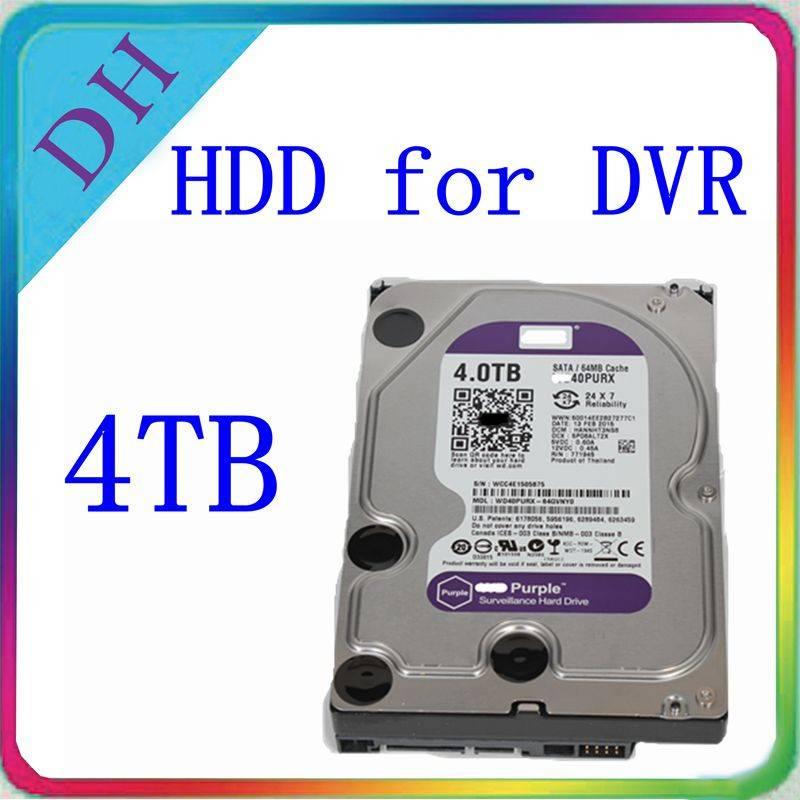 Hottest internal hdd 3.5/ 5400rpm SATA hard drive 4tb for DVR