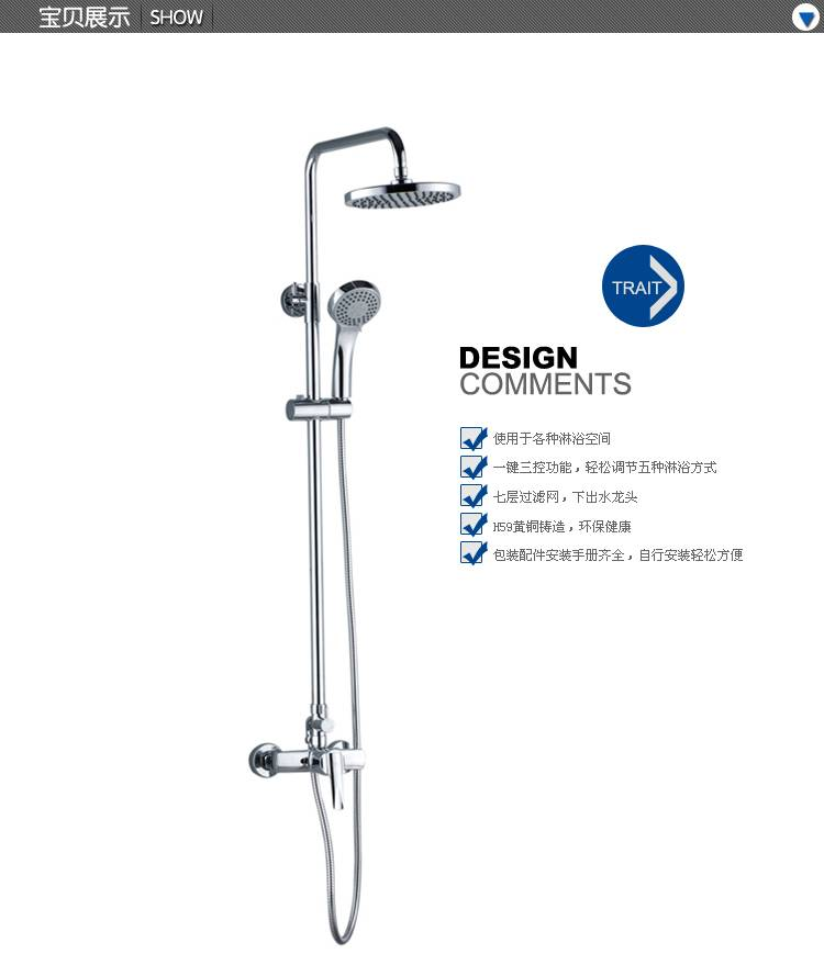 Swell the four-dimensional sanitary ware all copper giant top spray shower kit SW0701 shower shower