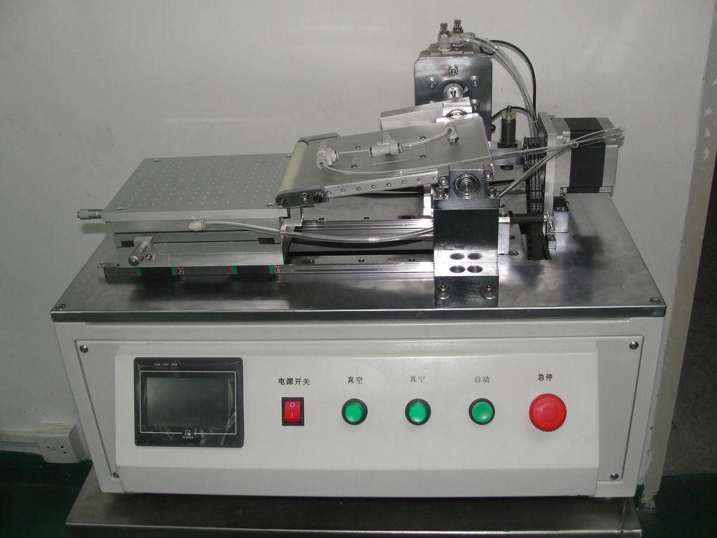 Auto universal vacuum OCA lamination machine
