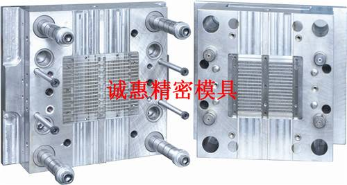 LED lead frame Plastic mould