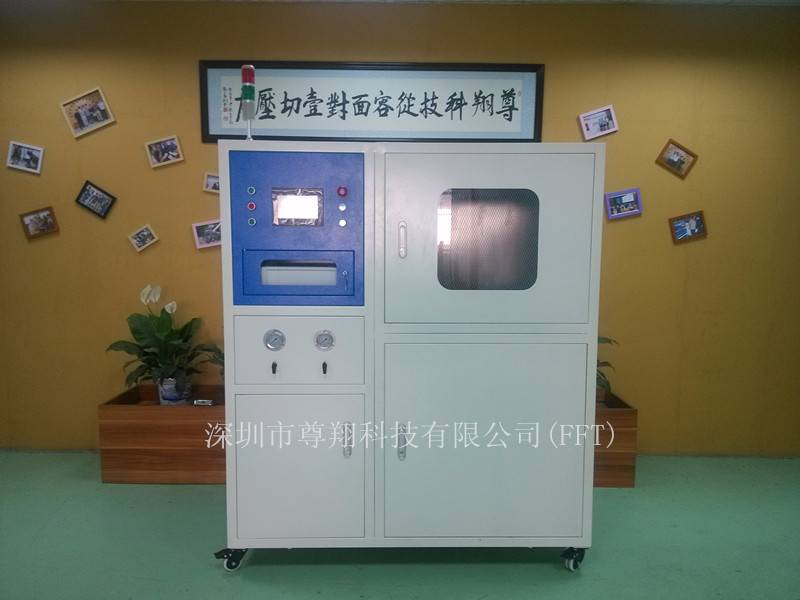 Comprehensive test machine of water purifier(TYPE B)