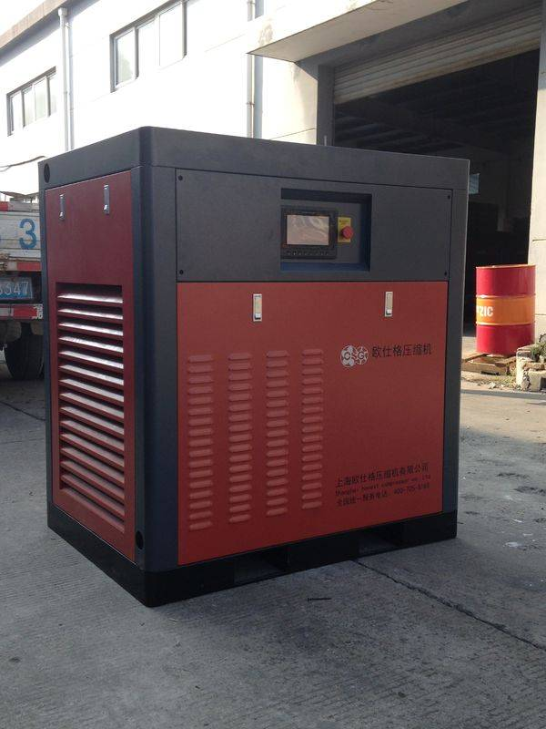 Strong Power Two Stage Screw Compressor / Low Noise Air Compressor