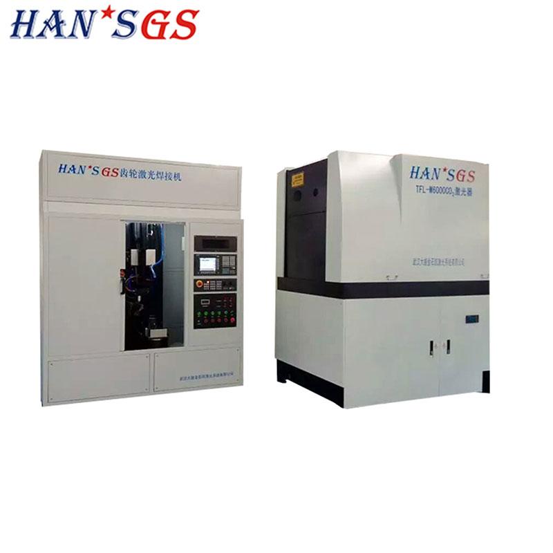 Laser Welding Machine for Nickel Base Alloy