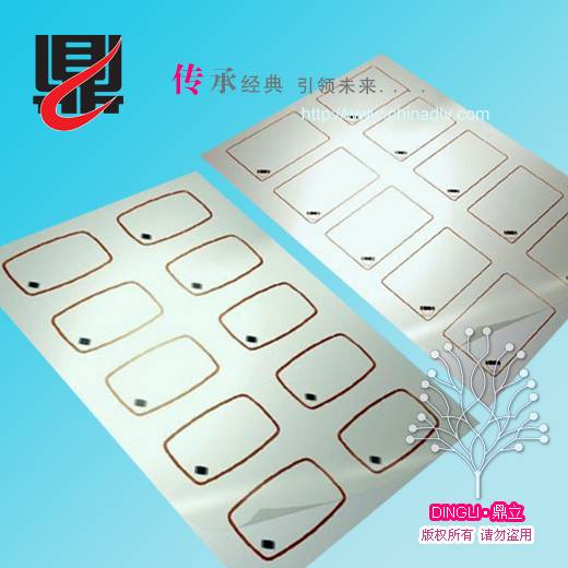 smart card inly/13.56Mhz inlay/125Khz inlay/A4 2*5 inlay