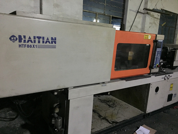 Haitian 86tons Used Injection Molding Machine