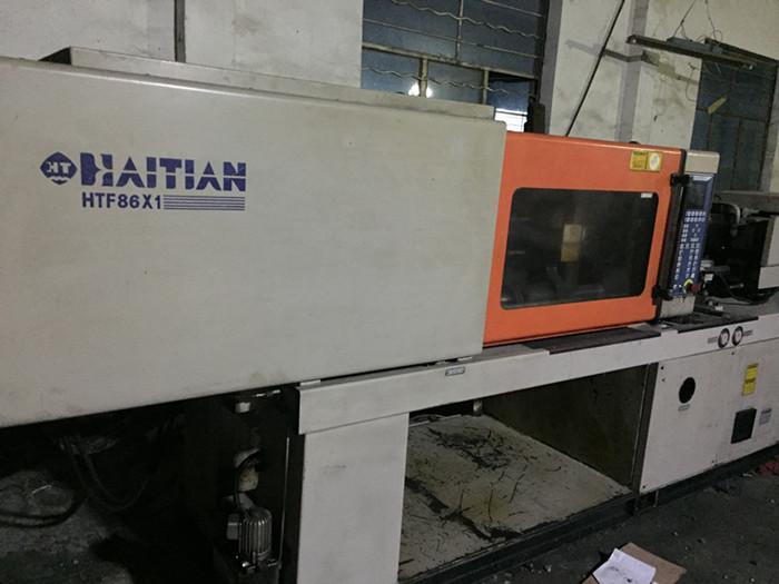 Haitian 86tons Used Injection Molding Machine