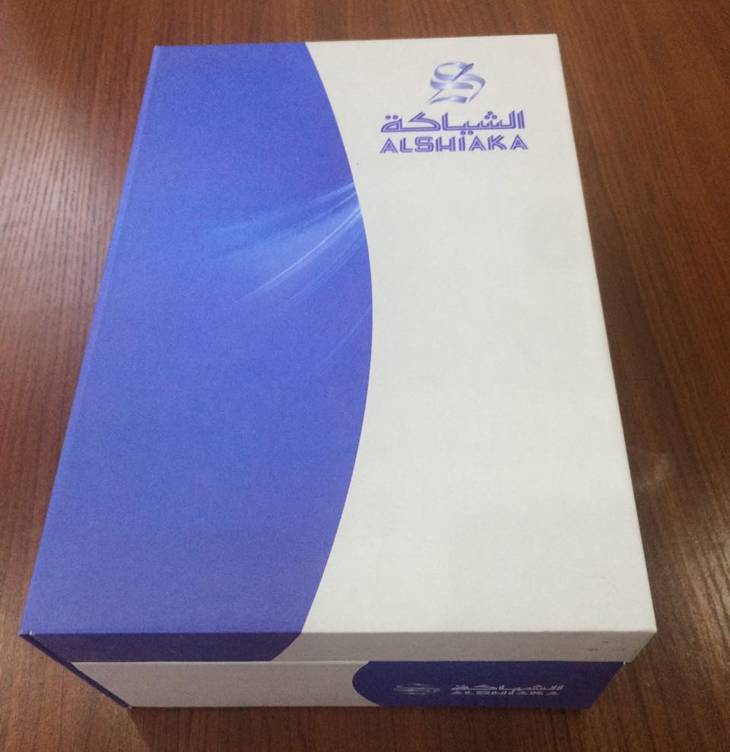 Arabian Thobe Packaging Box
