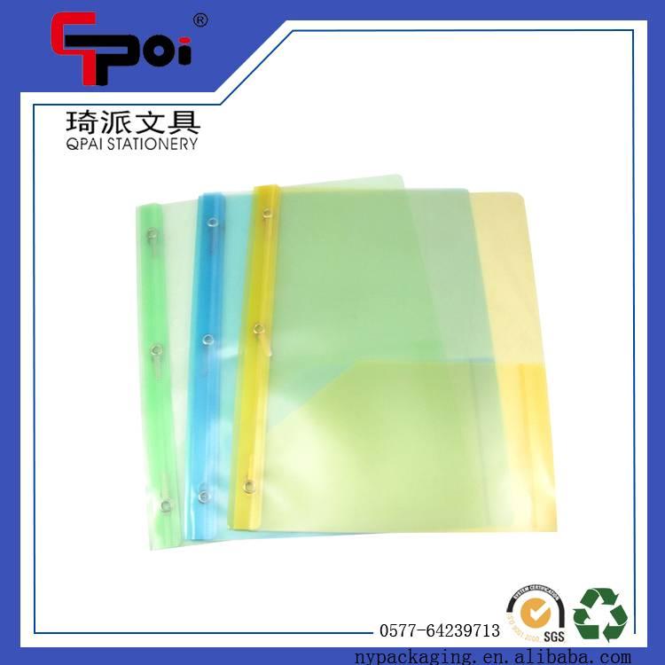 Office & School Supplie Printed PP Stationery Transparent Easy File Folder