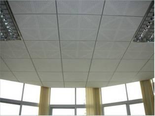 Artistic Ceiling
