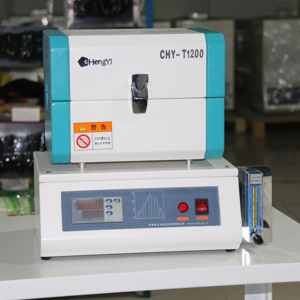Laboratory Best Price 1200 Degree Electric Resistance Horizontal Vacuum Quartz Tube Furnace Used for