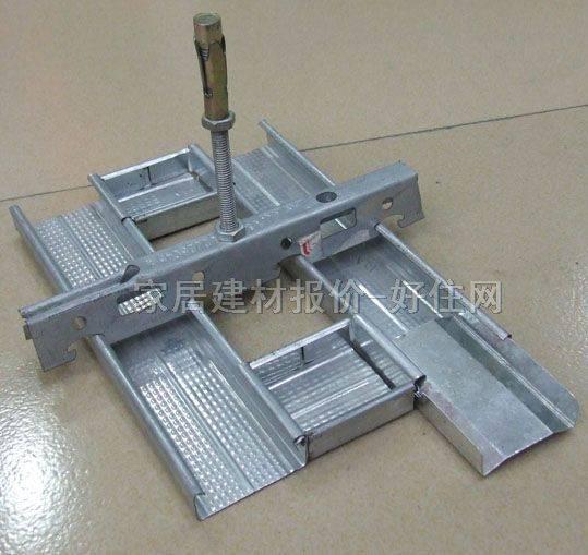 Ceiling Steel channel