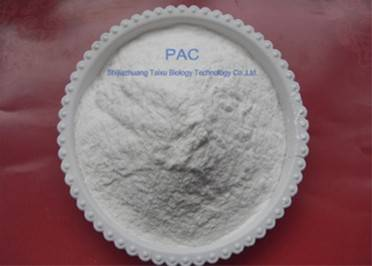 polyanionic cellulosic (PAC) for oil drilling