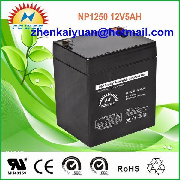 Sealed lead acid battery/VRLA/EMERGENCY BATTERY/12V5AH