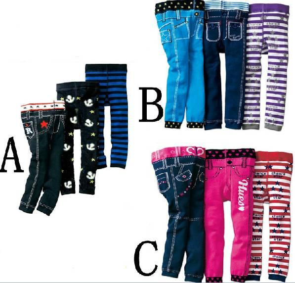 nissen children tight pants, like jeans pants