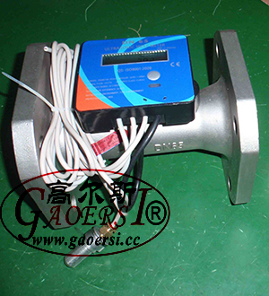 digital meter,medidor digital,flow meter,medidor de corriente,DN65