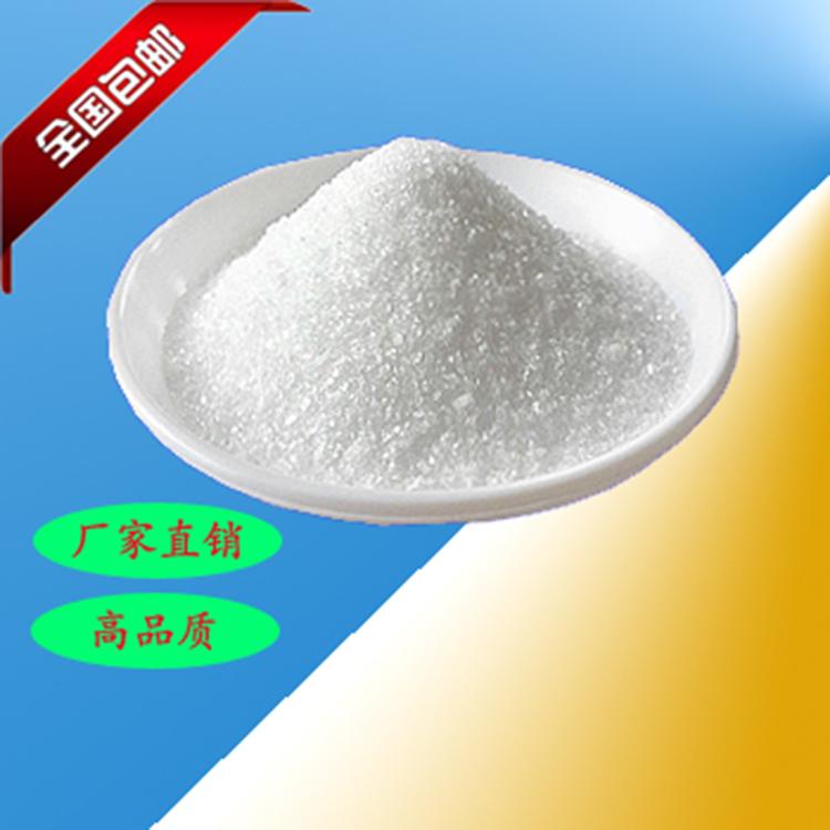 L-Triiodothyronine