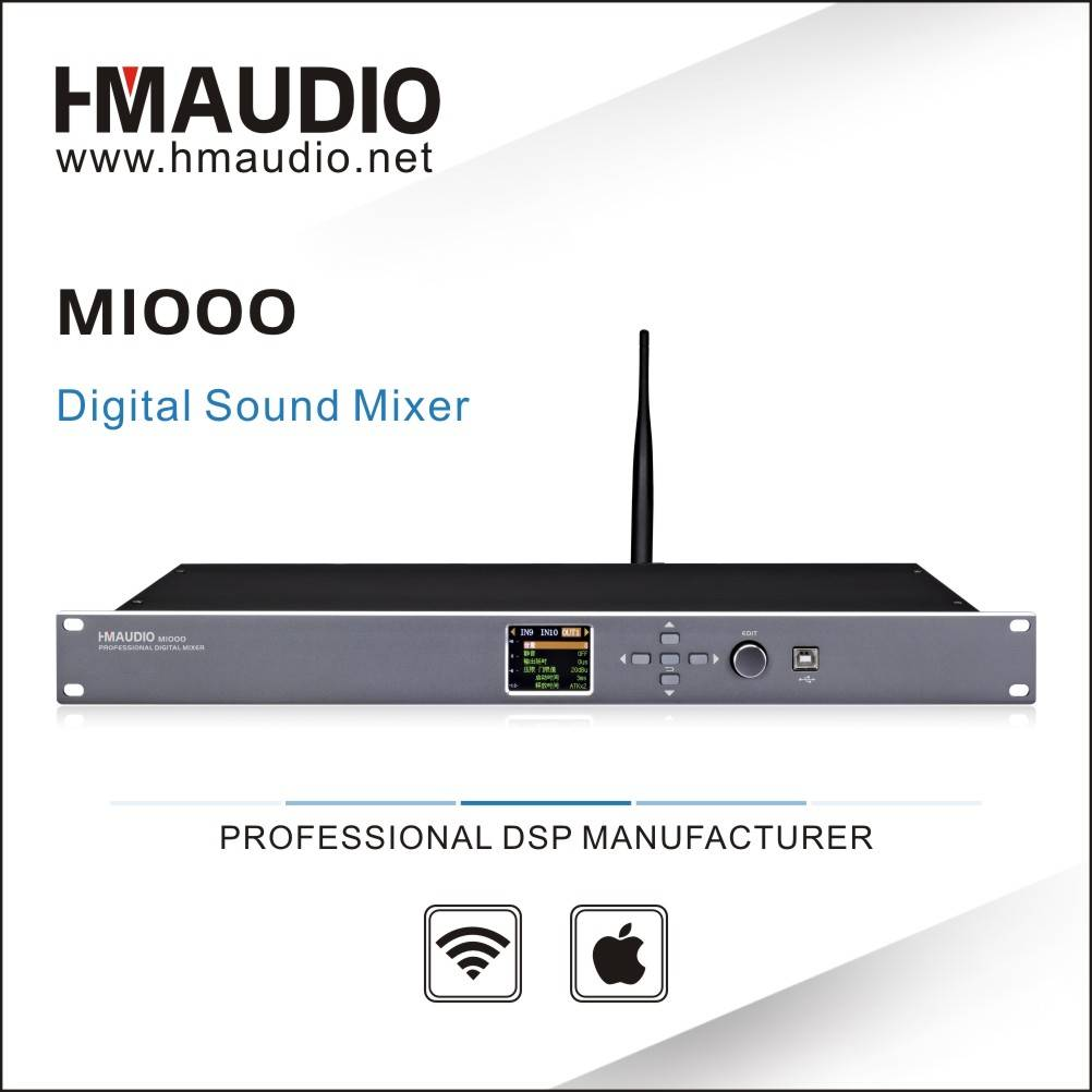 M1000 High Intelligent Digital Mixer for Conference Room