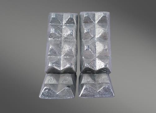 Aluminum Elements Additives--Aluminium Nickel alloy