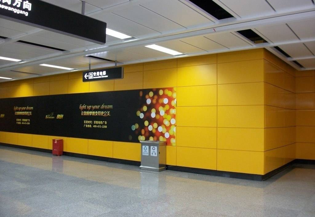 Interior/tunnel/subway station cladding panel, wall panel ,fire-resistant and easy to installI