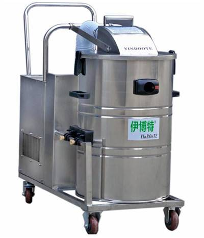 YInBOoTE High power industrial vacuum cleaner IV-4080
