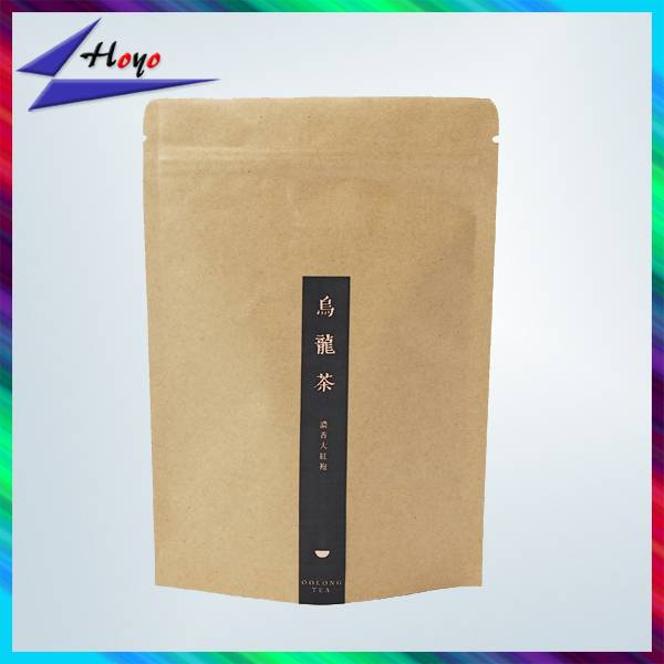 Customized Kraft Paper Bag With Your Logo From Chinese Factory