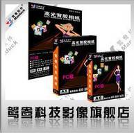 100 sheets PC adhensive photo paper glossy A5 A6