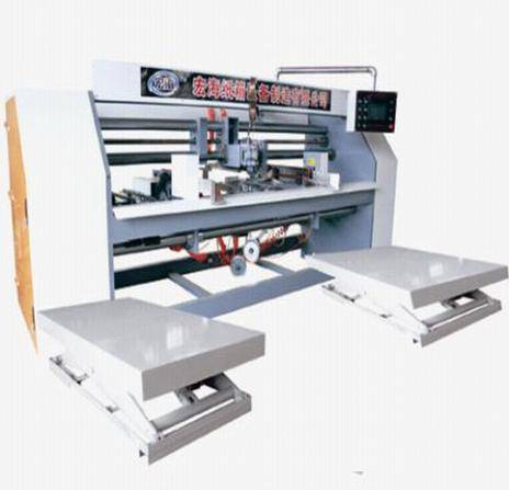 SDJ-3000 two pieces stitching machine