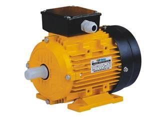 MS Energy-saving Alu Housing Three Phase AC Motor