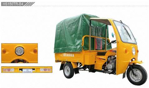 HUASHA 150CC motor-tricycle cargo box tricycle HS150TR-B4
