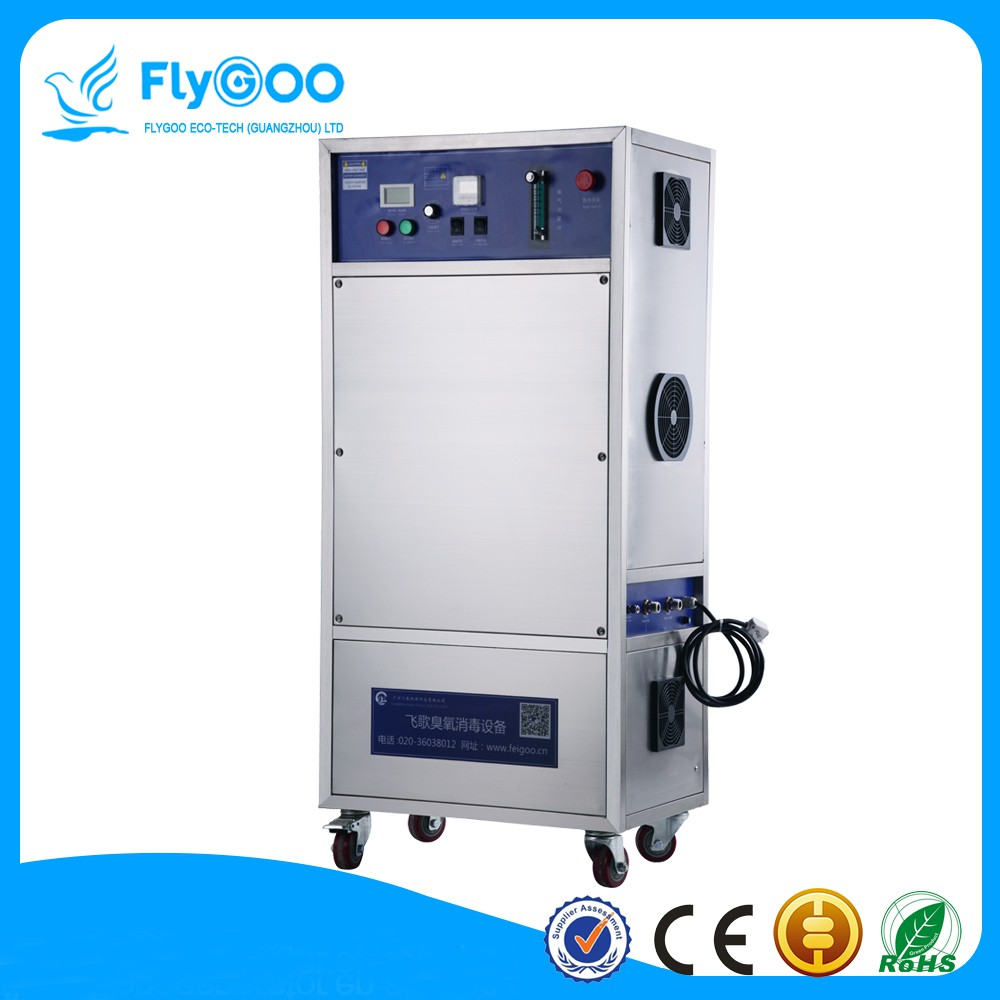 50g Oxygen Source Ozonizer for Air Purifier
