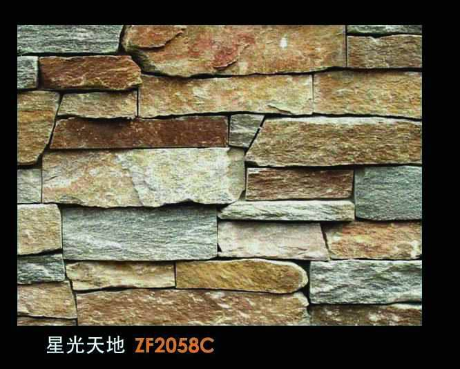 Loose stone  ZF2058C