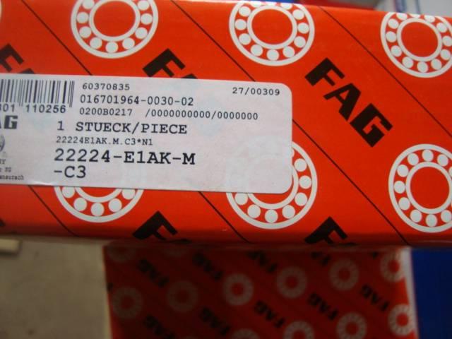 FAG self-aglining roller bearing