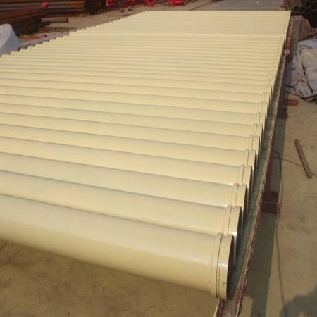 DN125 Good Quality Concrete Pump Harden Pipe