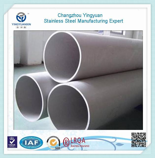 Stainless seamless steel pipe used for air pollution control equipment