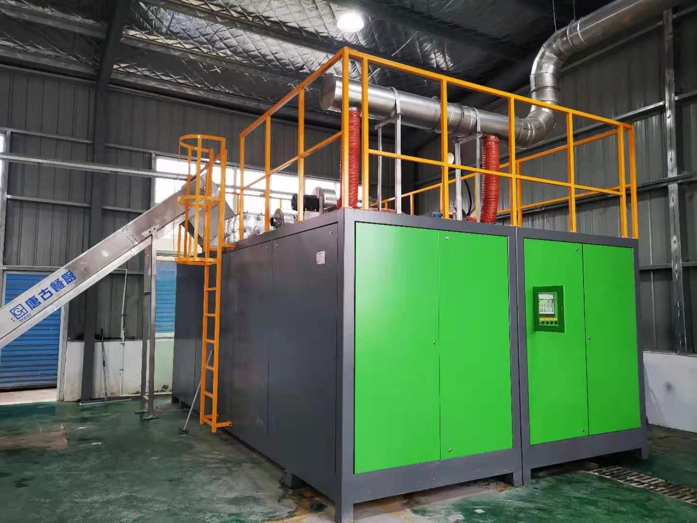 TOGO 10000kg Food waste composting machine