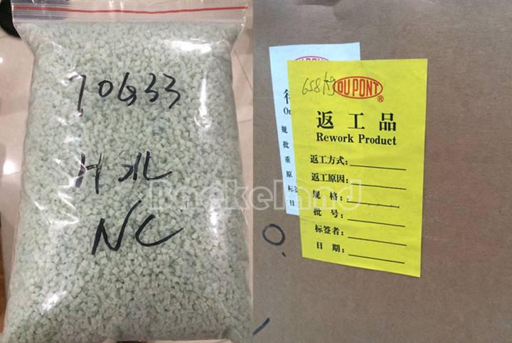 Off-grade PA66 70G33HS1L NC010/Polyamide66/Nylon66