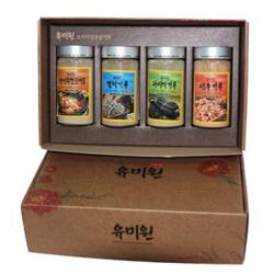 Seasoning powder set