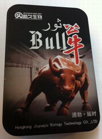 Hotsale Adult Products Bull