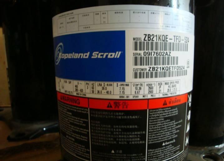 copeland compressor zb26kqe-tfd-524 Refrigeration Compressor