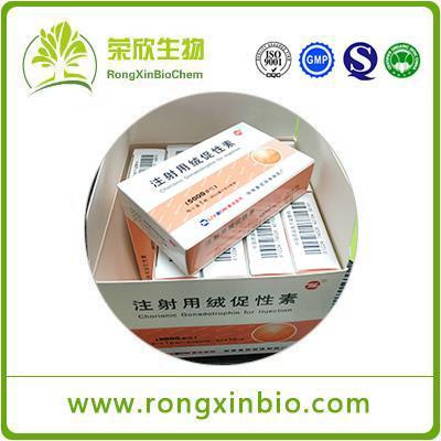 HCG (Human Chorionic Gonadotropin ) 5000iu