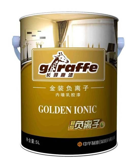 Giraffe brand Interior paint