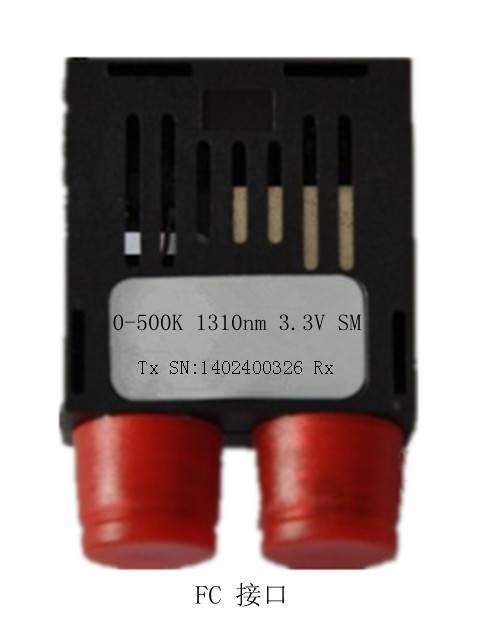 1*9 0-500Kbps TTL 1310nm SM 1*9 Optical Transceiver