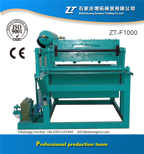 Small paper pulp egg tray machine