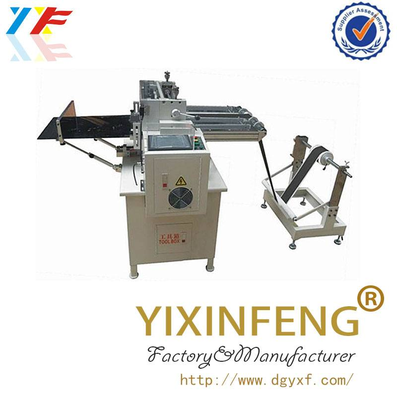 CP-500 Battery pole piece die cutting machine (Full automatic, large size die cutting)