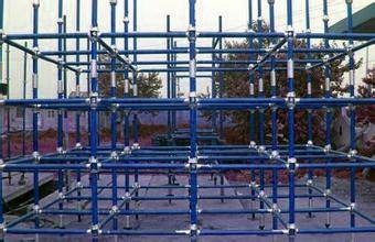 Blue/Silver/Red HDG high quality Cup Lock Scaffolding
