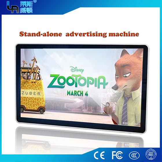 LASVD 32'' standalone wall type Hd Panel digital advertising machine